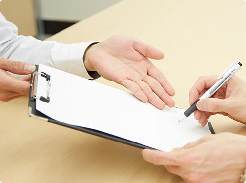 雇用契約イメージ